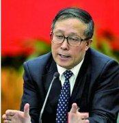 李鸿忠:努力实现全面建成高质量小康社会目标