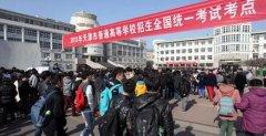 天津高考6月7日、8日举行 市高招办:手机禁入场