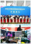 最具投资价值家居品牌|爱依瑞斯首届北京国际家居展完美落幕