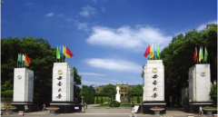 """锐捷助力西南大学校园网运营,""""极简网络""""运筹帷幄"""