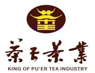 """普洱茶王茶业集团""""云茶金服""""项目发布会吸引几十家主流媒体报道"""