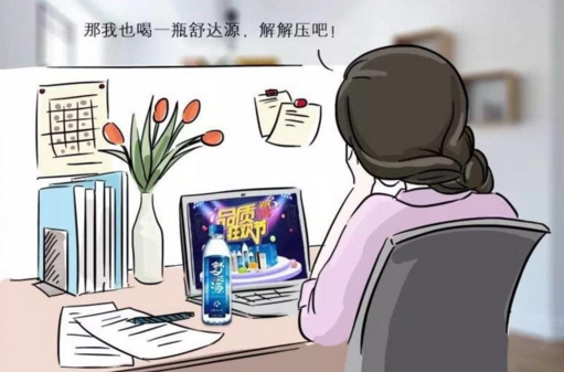 618品牌营销盛宴,舒达源天然苏打水玩转内容营销
