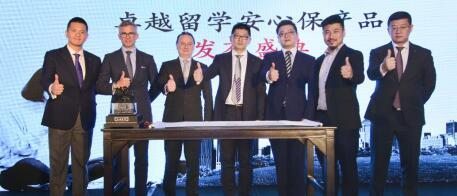 深化数字化探索 安盛天平领跑中国保险行业