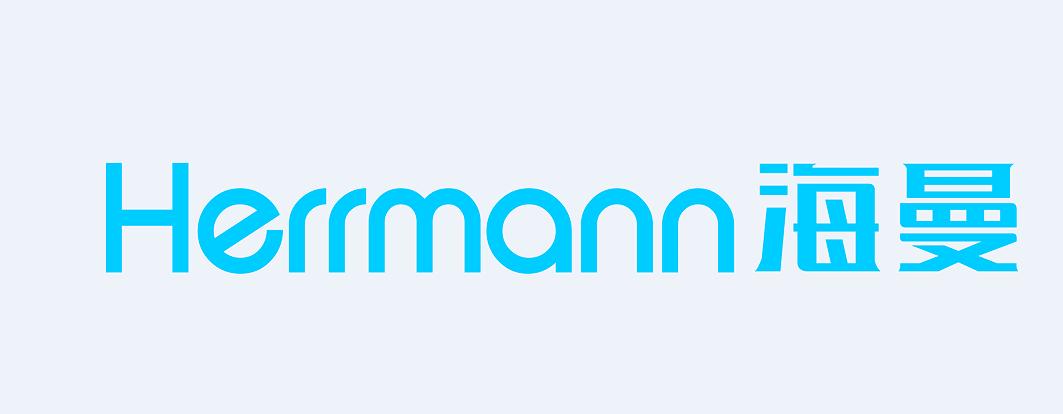 K.V.尼尔森子品牌Herrmann(海曼):打造精致生活家电品牌