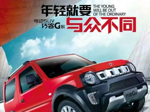 """2017年大阳连续12次登榜""""中国500最具价值品牌"""""""