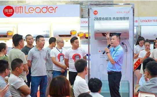 1天增加253名用户:统帅N7热水器年轻社群效应凸显
