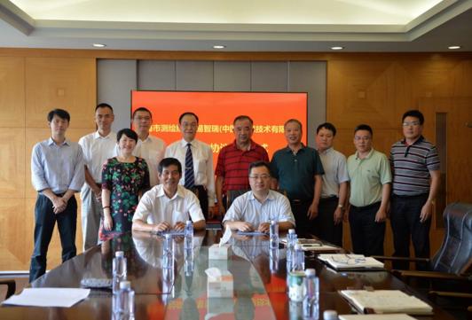上海市测绘院与Esri达成战略合作
