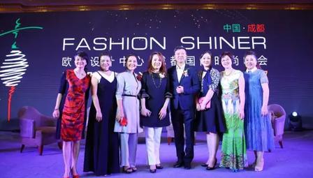 米兰时装周国际时尚管理论坛闪耀蓉城成都