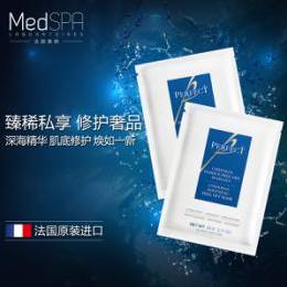 你在夏天皮肤更敏感吗?法国美帕壳聚糖的底层修复才治本