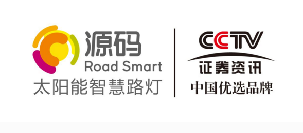 从源码太阳能智慧路灯看中国光伏产业升级