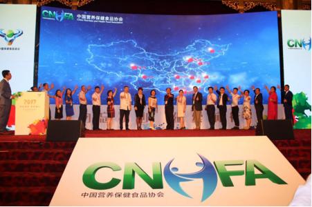 中国保健食品20周年 汤臣倍健积极响应行业自律发展倡议