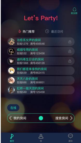 """""""好唱party""""剑走偏锋,不玩音乐玩社交?"""