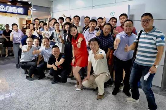 扬州生态科技新城北京招商中心暨回乡创业创业服务站正式成立