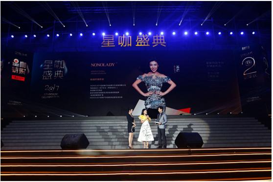 星咖特购:时尚教母苏芒深度跨界,深度诠释新时代女性