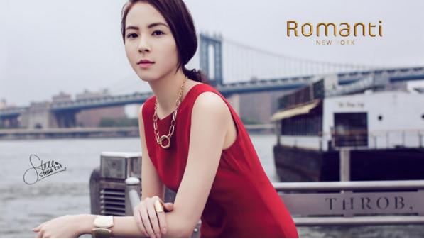 """罗曼蒂珠宝系列产品完美诠释""""时尚与浪漫"""""""