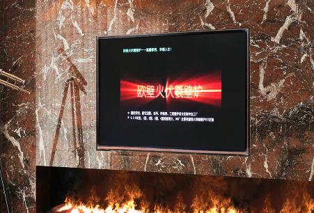 酒暖伏羲炉-壁炉好品牌推荐伏羲