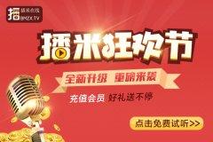 播米在线黄金小课堂:黄金价格上涨的原因有哪些?