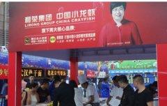 """利荣家""""和""""翘公主""""成功亮相天津2017欧贸国际美食甜品节"""