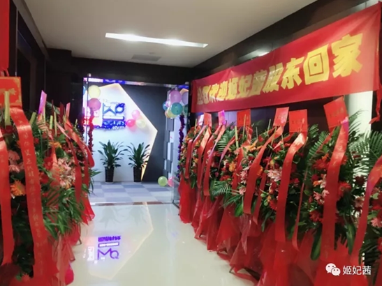 广州骐鸣飞姬妃茜盛大开业